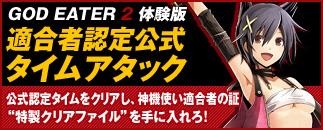 banner_attack