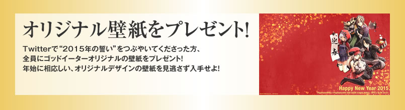 img_twitterCP_02