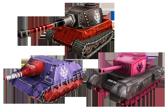 GE_Tank