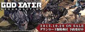 PS Store購入ページ(2015年10月28日まで有効)