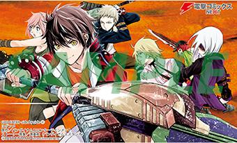 0210GEsbs02_animeito