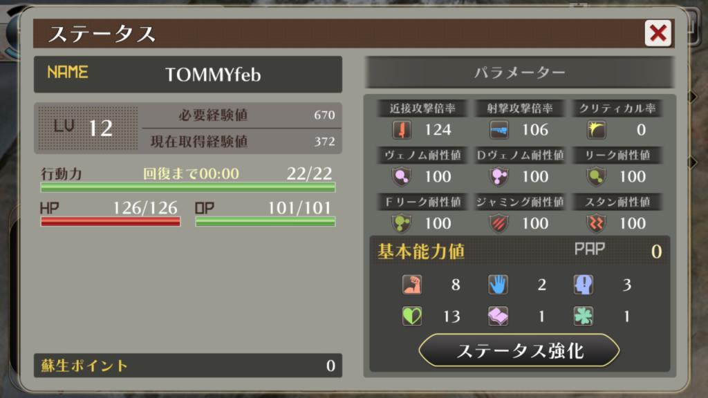 1117%ef%bc%bf8