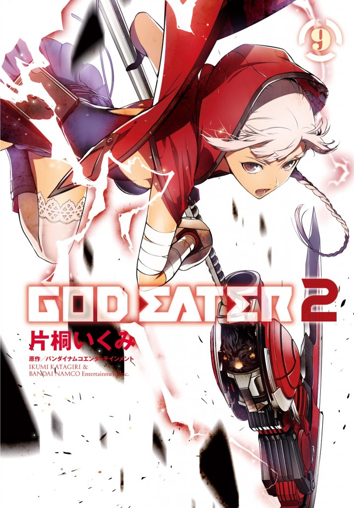 GE2_02_cover