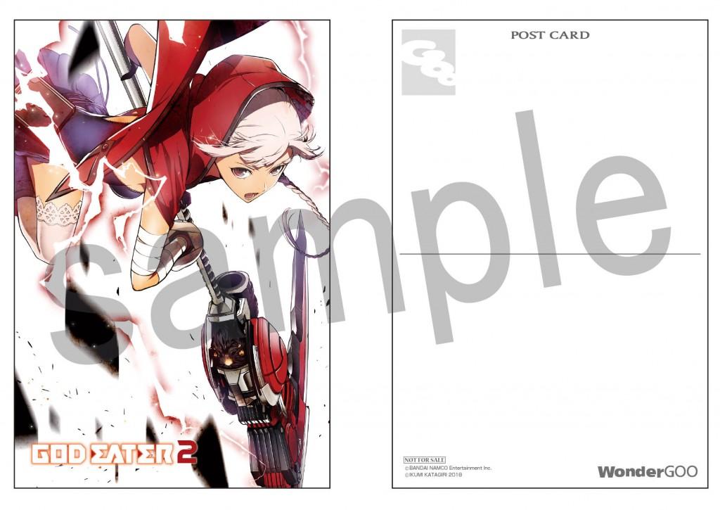 sample_GE2_9ポストカード