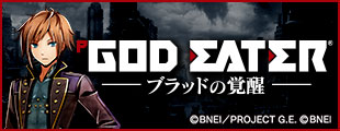 P GOD EATER-ブラッドの覚醒-